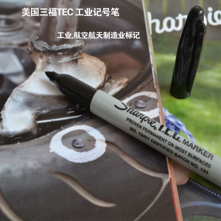 美国三福TEC工业记号笔sharpie TEC permanent marker 13401 trace element certified